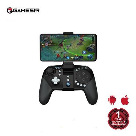 GameSir G5 Touchpad Wireless Controller จอยเกมส์บลูทูธสำหรับมือถือ พร้อมฟังก์ชั่นทัชแพด