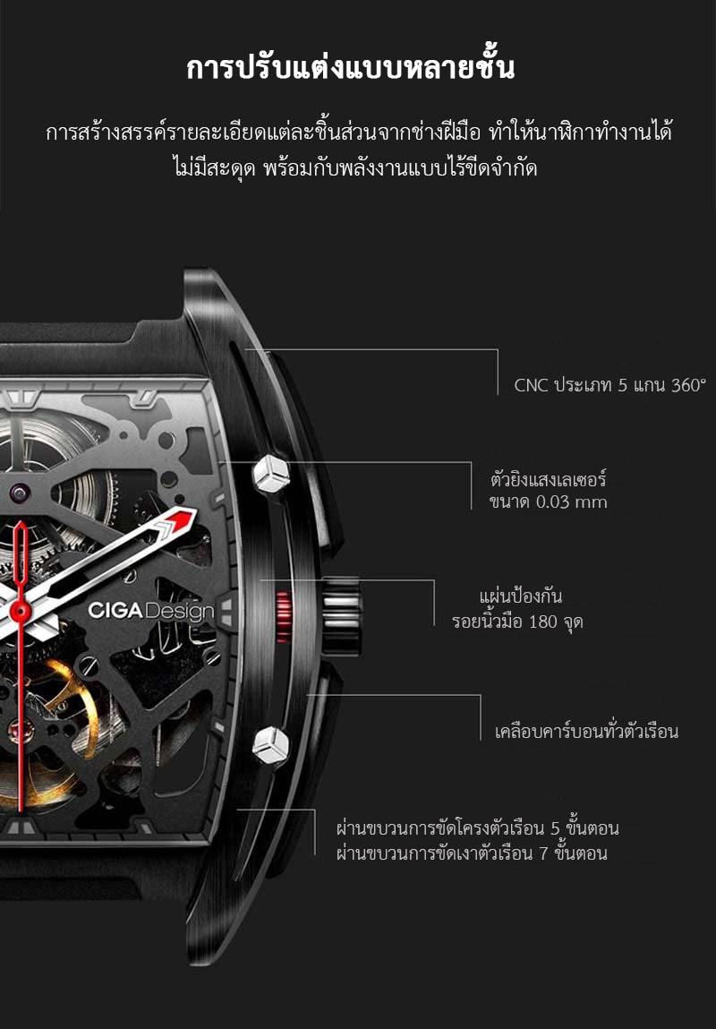 ciga-design-z-series-dlc-automatic-mecha