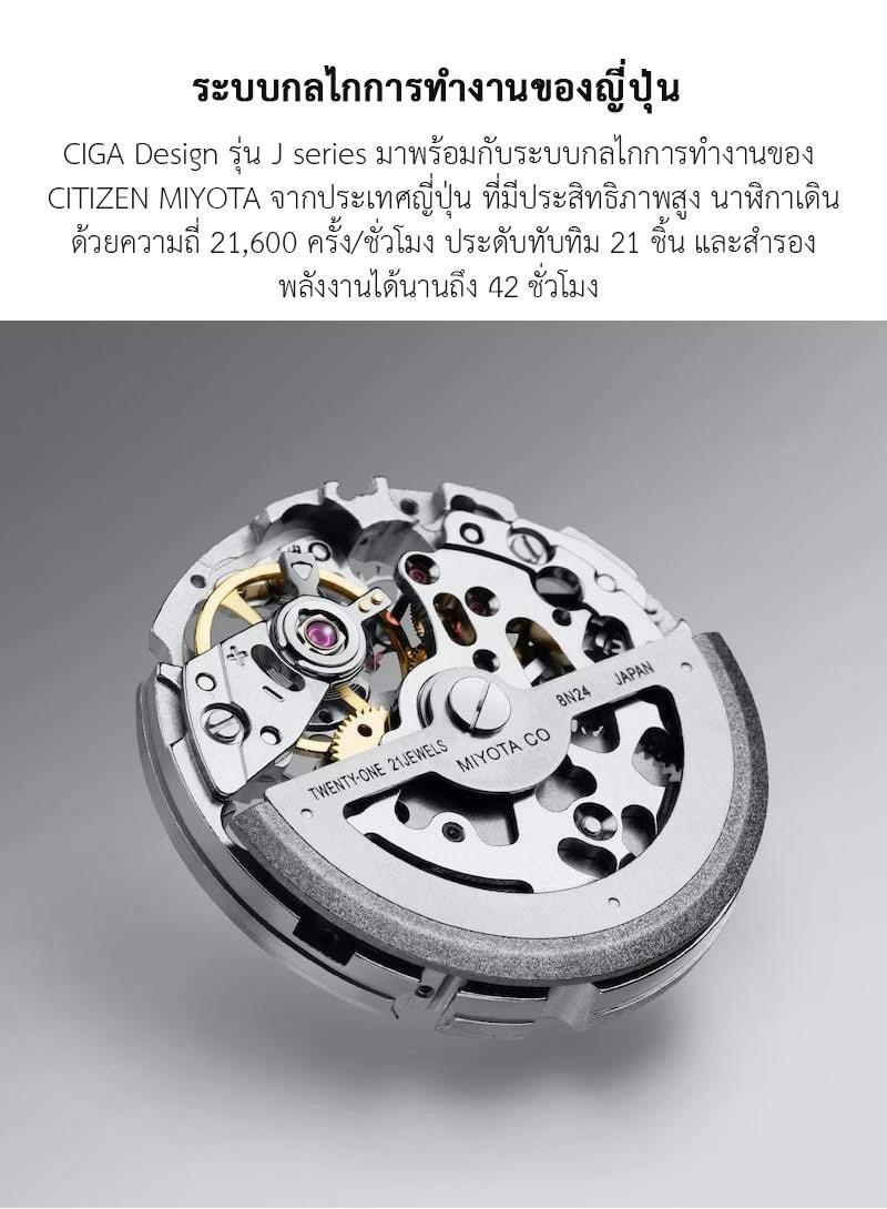 ciga-design-j-series-automatic-mechanica