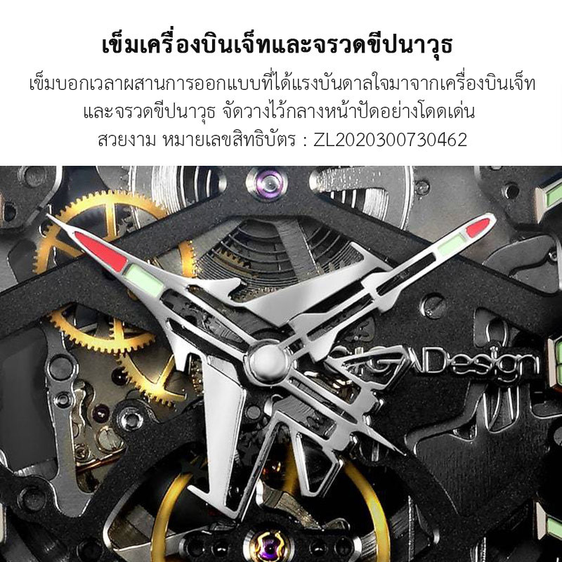 ciga-design-aircraft-carrier-automatic-m
