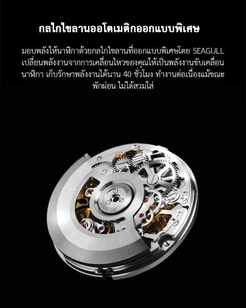 ciga-design-my-series-automatic-mechanic