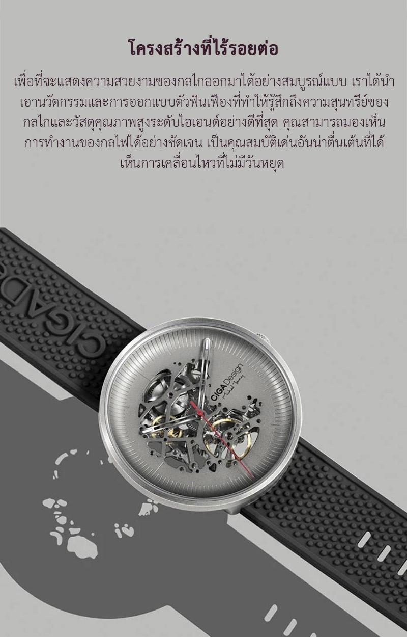 ciga-design-my-series-titanium-automatic