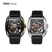 (ประกันศูนย์ไทย 1 ปี) CIGA Design Z Series Exploration Automatic Mechanical Watch - นาฬิกาออโตเมติกซิก้า ดีไซน์ รุ่น Z Series Exploration