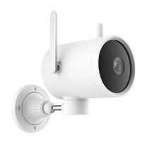 Xiaomi IMILAB N1 Outdoor Home Security Camera - กล้องวงจรปิดเอาท์ดอร์ IMILAB N1