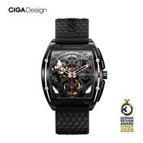 (ประกันศูนย์ไทย 1 ปี) CIGA Design Z Series DLC Automatic Mechanical Watch - นาฬิกาออโตเมติกซิก้า ดีไซน์ รุ่น Z Series DLC