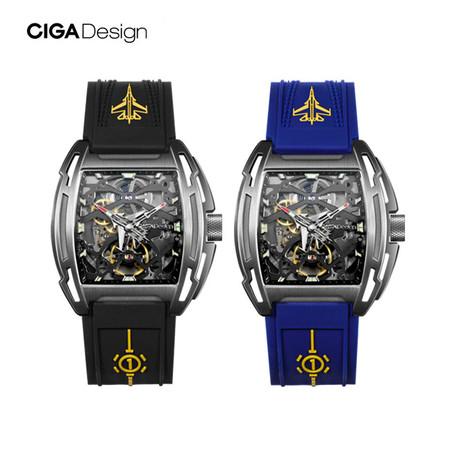 (ประกันศูนย์ไทย 1 ปี) CIGA Design Aircraft Carrier Automatic Mechanical Watch - นาฬิกาออโตเมติกซิก้า ดีไซน์ รุ่น Aircraft Carrier