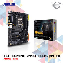 MAINBOARD (เมนบอร์ด) ASUS TUF GAMING Z490-PLUS (WI-FI)