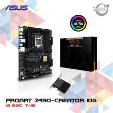 MAINBOARD (เมนบอร์ด) ASUS PROART Z490-CREATOR 10G