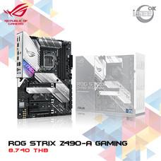 MAINBOARD (เมนบอร์ด) ASUS ROG STRIX Z490-A GAMING