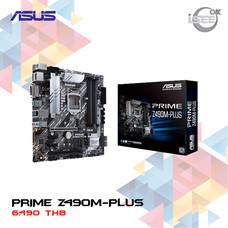 MAINBOARD (เมนบอร์ด) ASUS PRIME Z490M-PLUS