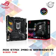 MAINBOARD (เมนบอร์ด) ASUS ROG STRIX Z490-G GAMING (WI-FI)