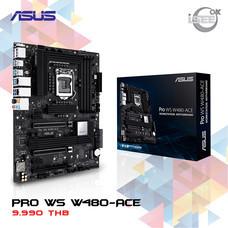 MAINBOARD (เมนบอร์ด) ASUS PRO WS W480-ACE
