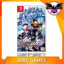 Kamen Rider Climax Scramble Zi-O Nintendo Switch Game