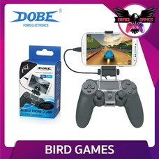 Dobe Mobile Phone Clamp For PS4