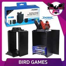 Dobe Multifunctional Storage Stand Kit