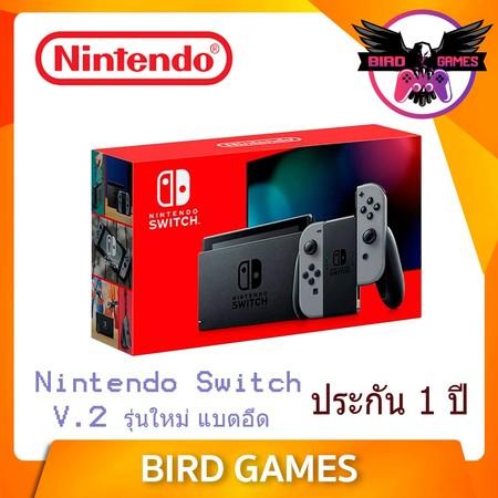 เครื่อง Nintendo Switch สีเทา (Nintendo Switch Console)