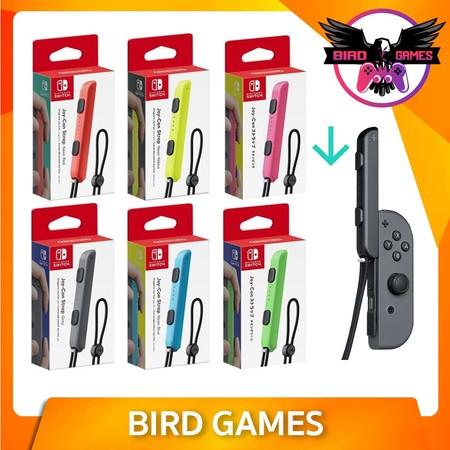 Joy Con Strap Nintendo Switch - สีเหลืองนีออน