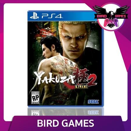 Yakuza Kiwami 2 PS4 Game
