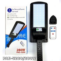 Telecorsa โคมไฟถนนพร้อมแผงโซล่าเซลล์ 280W PAE5280  รุุ่น  portable-5280-solar-light-led-280w-waterproof-pole-08a-Song