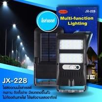 Telecorsa ไฟโซล่าเซลล์  ไฟLED JX-228 รุ่น Multi-function-jx-228-solar-light-portable-00i-Song
