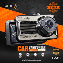 กล้องติดรถยนต์ CAR CAMCORDER Lumira รุ่น LPRO-10 ของแท้ประกันศูนย์ รับประกันสินค้า 1 ปี