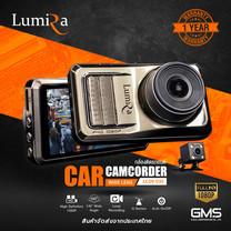 กล้องติดรถยนต์ CAR CAMCORDER Lumira รุ่น LCDV-030 (กล้องหน้า+กล้องหลัง) ของแท้ประกันศูนย์ สินค้าประกัน 1ปี