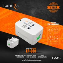 ปลั๊กอะแดปเตอร์ 4in1 ADAPTOR LUMIRA LP-001 ได้มาตรฐาน มอก.รับประกันสินค้ายาวนาน 1 ปี