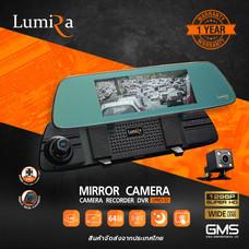 กล้องติดรถยนต์ LUMIRA PRO MIRROR CAMERA LPRO 32 ของแท้ประกันศูนย์ สินค้าประกัน 1 ปี แถมฟรี GIGA FLASH 32GB มูลค่า 199 บาท
