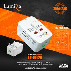 ปลั๊กอะแดปเตอร์ 4in1 / 2 USB PORT ADAPTOR LUMIRA LP-002 ได้มาตรฐาน มอก.รับประกันสินค้ายาวนาน 1 ปี