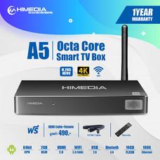 กล่องแอนดรอยด์ทีวี  Himedia A5 4K Amlogic 8 Core CPU แรง รองรับภาษาไทย Android TV Box สินค้าประกัน 1 ปี เล่น IPTV แรง