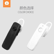 Ueelr Shop R50 หูฟังบลูทูธ ไร้สาย Bluetooth Stereo สำหรับมือถือ 1 ชิ้น