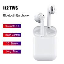 Ueelr หูฟังไร้สาย i12 TWS ทัสกรีน บลูทูธ Bluetooth 5.0 เปิดและเชื่อมต่ออัตโนมัติ