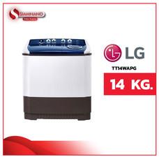 เครื่องซักผ้า 2 ถัง LG รุ่นใหม่ TT14WAPG ขนาด 14 KG (รับประกันนาน 5 ปี)