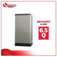 ตู้เย็น Sharp 1 ประตู ขนาด 6.5 Q รุ่น SJ-G19S  ( รับประกันสินค้านาน 10 ปี )