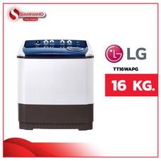 เครื่องซักผ้า 2 ถัง LG รุ่นใหม่ TT16WAPG ขนาด 16 KG (รับประกันนาน 5 ปี)