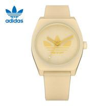 Adidas AD-Z103268-00 Process SP1 นาฬิกาข้อมือผู้ชายและผู้หญิง สีเหลืองพาสเทล