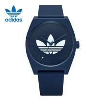 Adidas AD-Z103263-00 Process SP1 นาฬิกาข้อมือผู้ชายและผู้หญิง สีน้ำเงิน