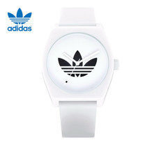Adidas AD-Z103260-00 Process SP1 นาฬิกาข้อมือผู้ชายและผู้หญิง สีขาว