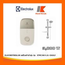 ELECTROLUX เครื่องทำน้ำอุ่น (3,800 วัตต์) รุ่น EWE381LX-DAX2