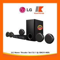 LG Home Theater Set 5.1 รุ่น DH3140S ดำ