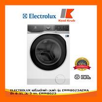 ELECTROLUX เครื่องซักผ้า อบผ้า รุ่น EWW8023AEWA ซัก 8 กก. อบ 5 กก.