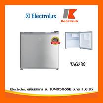 Electrolux ตู้เย็นมินิบาร์ รุ่น EUM0500SB 1.6 คิว EUM0500 เงิน