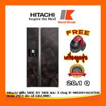 Hitachi ตู้เย็น SIDE BY SIDE แบบ 3 ประตู R-M600VAG9THX ขนาด 20.1 คิว