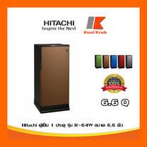 Hitachi ตู้เย็น 1 ประตู รุ่น R-64W ขนาด 6.6 คิว สีน้ำตาล