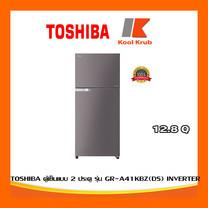 TOSHIBA ตู้เย็นแบบ 2 ประตู รุ่น GR-A41KBZ(DS)