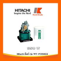 Hitachi ปั๊มน้ำ รุ่น WT-P350GX 350W