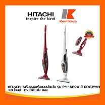 HITACHI เครื่องดูดฝุ่นแบบด้ามจับ รุ่น PV-XE90 18 โวลล์