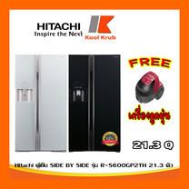 Hitachi ตู้เย็น SIDE BY SIDE รุ่น R-S600GP2TH ขนาด21.3 คิว