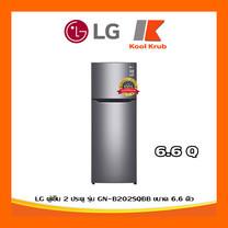 LG ตู้เย็น 2 ประตู รุ่น GN-B202SQBB เทา 6.6 คิว