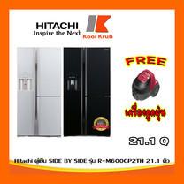 HITACHI ตู้เย็น SIDE BY SIDE รุ่น R-M600GP2TH ขนาด 21.8 คิว